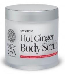*Kam-Chat-Ka* Hot Ginger testpeeling