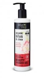 Organic Shop - Egyedi puhaság - Tusoló gél, 280 ml