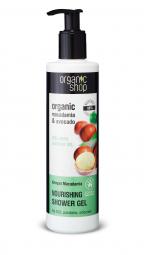 Organic Shop - Kenyai makadámdió - Tusoló gél, 280 ml