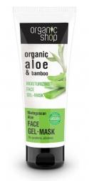 Organic Shop - Aloe Madagaszkárról - Gél arcpakolás, 75 ml