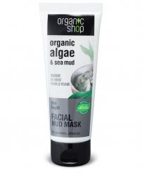 Organic Shop - Iszapos arcpakolás, 75 ml