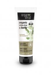 Organic Shop - Indonéz SPA Manikűr - Vaj kézre és körömre. 75 ml