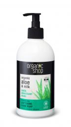 Organic Shop - Barbadoszi Aloe - Szappan kézre, 500 ml