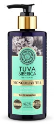 Tuva Siberica- Frissítő tusfürdő - Mongóliai tea