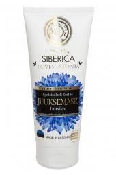 LOVES ESTONIA Törpemálna és búzavirág frissítő maszk hajra