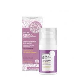 Cladonia Novalis aktív bőrmegújító és regeneráló szemkrém