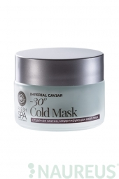 *Imperial Caviar* -30°C Formáló arcmaszk
