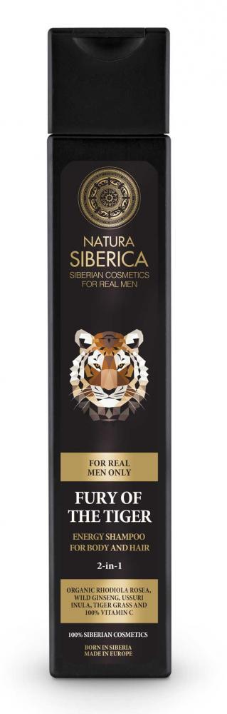 A tigris haragja 2 az 1-ben energizáló haj- és testsampon